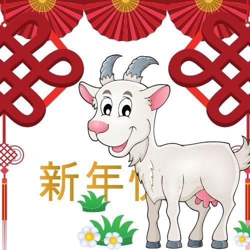 horoscopo chino 2021 ano de la cabra 2