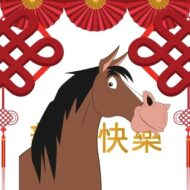 horoscopo chino 2021 ano del caballo 2
