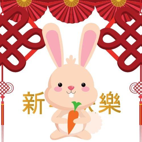 horoscopo chino 2021 ano del conejo 2
